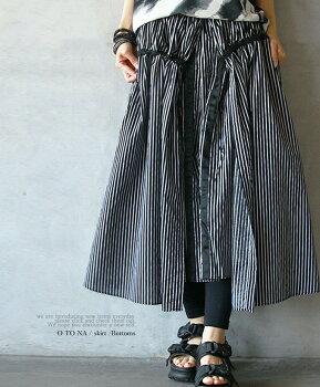 スカート。ストライプ。ブラック。ひとクセあるこのデザインに惚れた。7/2422時販売新作×メール便不可