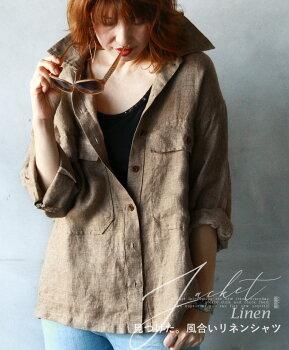 シャツ。ジャケット。リネン。ライトブラウン。見つけた。風合いリネンシャツ7/2122時販売新作×メール便不可