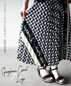 【再入荷♪11月15日20時より】プリーツスカート。ギンガムチェック。ブラック。ロゴ。7/25〇メール便可