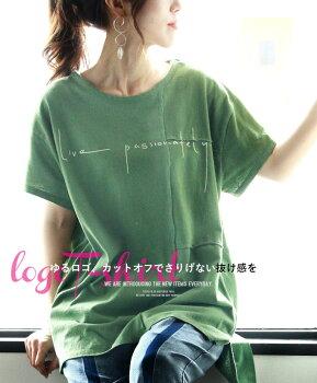 Tシャツ。カットソー。ロング丈。ロゴ。グリーン。ゆるロゴ、カットオフでさりげない抜け感を。8/1422時販売新作〇メール便可