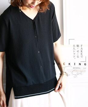 トップス。ブラウス。フェイクボタン。異素材。ブラック。FAKEで魅・せ・る大人シャツ。8/3122時販売新作〇メール便可