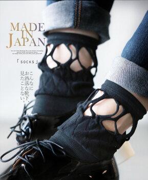 靴下。クルーソックス。お洒落。日本製。ブラック。こんなにお洒落な靴下、見たことない。8/2522時販売新作〇メール便可