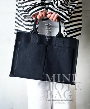 トートバッグ。ミニバッグ。ハンドバッグ。キャンバス。ブラック。シンプルに1番使える。8/2422時販売新作×メール便不可