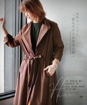 ロングコート。羽織。ブラウン。理想はいつでも「着るだけでお酒落な服」9/1822時販売新作×メール便不可