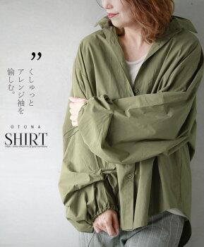 シャツ。トップス。カーキ。ミリタリー。ぽわん袖。くしゅっとアレンジ袖を愉しむ9/1622時販売新作×メール便不可