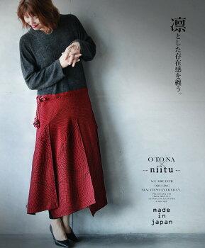 ドッキングワンピース。日本製。niitu。グレー。レッド。ニット。ジャガード織。凛とした存在感を纏う。9/2522時販売新作×メール便不可