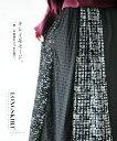 【再入荷♪9月13日20時より】ロングスカート。マキシ。フレア。ブラック。キレイ系モード。「黒」の表情を4つの生地で…