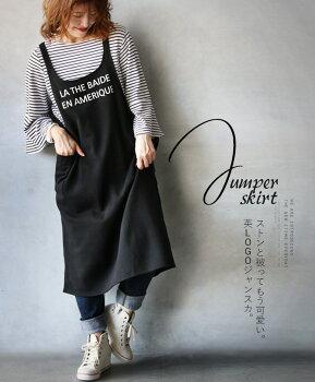 ジャンパースカート。ノースリーブ。ロゴ。ブラック。ストンと被ってもう可愛い。英LOGOジャンスカ。11/722時販売新作×メール便不可