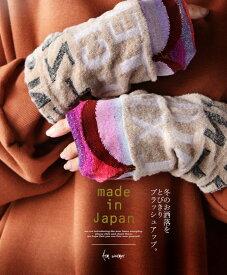 【再入荷♪11月29日20時より】アームウォーマー。手袋。アームカバー。ベージュ。冬のお洒落をとびきりブラッシュアップ。11/10 22時販売新作〇メール便可