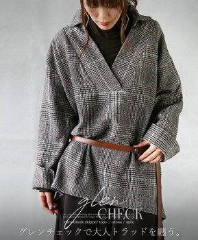 トップス。スキッパーシャツ。グレンチェック。ブラック。ブラウン。グレンチェックで大人トラッドを纏う。11/1422時販売新作×メール便不可