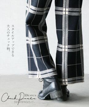 パンツ。ブラック。チェック柄。スタイルアップできる大人のチェック柄。11/1922時販売新作×メール便不可