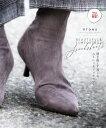 靴下ブーツ。ショートブーツ。ミドル丈。グレー。削ぎ落とす美しさ。ストレッチソックスブーツ11/12 22時販売新作×メール便不可