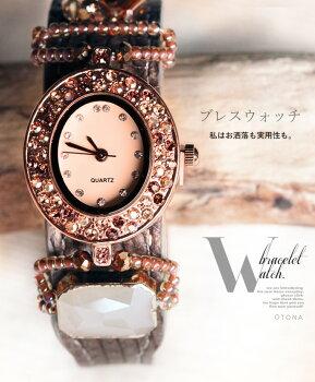 腕時計。ブレスレット。オシャレ。ピンクゴールド。カーキ。私はお洒落も実用性も。ブレスウォッチ11/2522時販売新作〇メール便可