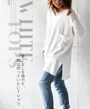 トップス。ホワイト。シンプル。カジュアル。着こなしを増やす、一枚は持っていたいTシャツ11/1422時販売新作×メール便不可