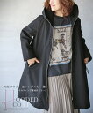【再入荷♪1月22日20時より】アウター。コート。ブラック。ビッグサイズ。キルティング。万能アウターはシンプルな一…