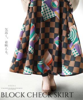 スカート。ロング丈。チェック。和柄。ブラック×ブラウン気高く、着映える。12/2622時販売新作×メール便不可