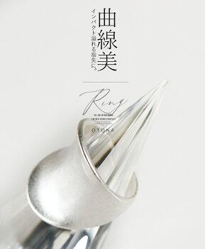 リング。指輪。シルバー。大ぶり。曲線美。インパクト溢れるリング1/2622時販売新作〇メール便可