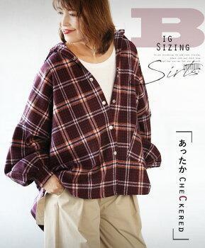シャツ。羽織。ジャケット。ビッグサイジング。チェック。レッド。ピンク。あったかCheCkered1/1922時販売新作×メール便不可