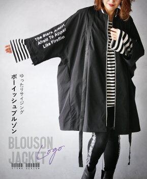 羽織り。ライトアウター。ロゴ。ゆったり。ブラック。ゆったりサイジングボーイッシュブルゾン2/1322時販売新作×メール便不可