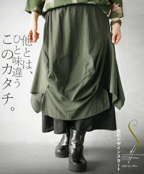 スカート。カーキグリーン。ブラック。変形。バイカラー。レイヤード。他とはひと味違うこのカタチ2/2322時販売新作×メール便不可