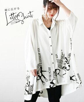 シャツ。ホワイト。レーヨン混。裾に広がる2/2622時販売新作〇メール便可