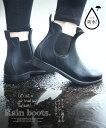 【再入荷♪7月26日20時より】レインブーツ。長靴。レインシューズ。防水。撥水。サイドゴア。ブラック。オシャレ過ぎ…