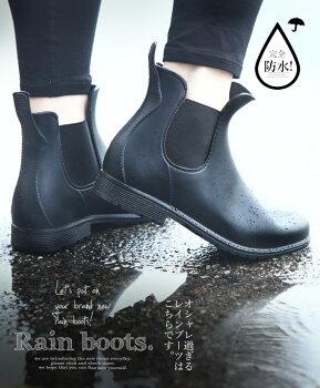 レインブーツ。長靴。レインシューズ。防水。撥水。サイドゴア。ブラック。オシャレ過ぎるレインブーツはこちらです。3/1822時販売新作×メール便不可