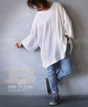 プルオーバー。Tシャツ。スウェット。七分袖。長袖。レーヤード。ホワイト。Tシャツ以上、スウェット未満。3/2022時販売新作×メール便不可