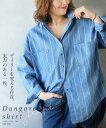 【】ブルー。トップス。ダンガリーシャツ。カジュアル。重ね着。デイリーを変える存在。実力のある一枚。4/7 22時販売…