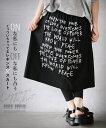 【再入荷♪5月24日20時より】レギンス付きスカート。スカート。レギンス。ドッキング。ロゴ。Aライン。お洒落。ブラッ…