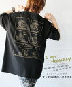 【再入荷♪5月31日20時より】Tシャツ。トップス。ブラック。ビッグサイズ。てくてくお散歩ハリネズミ5/6 22時販売新作…