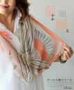 【】ストール。スカーフ。オレンジ。華やか顔映え。タッセル柄ストール5/18 22時販売新作〇メール便可
