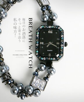 ブレスウォッチ。時計。ビジュー。ブラック×グレー×シルバー。毎日のお洒落にそっと寄り添う私の味方!5/2422時販売新作〇メール便可