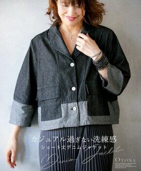 Tシャツ。オシャレ。ゆったり。5分袖。日本製。niitu。ブラック。私を守る。白銀の鶴。5/2422時販売新作×メール便不可