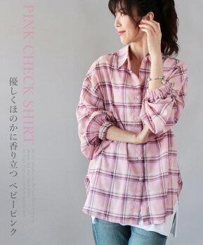 トップス。シャツ。チェック。ピンク。優しくほのかに香り立つベビーピンク5/2622時販売新作×メール便不可