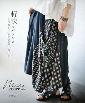 ボトムス。スカート。ネイビー。柄。異素材。軽快なバランスこなれた印象の変形スカート6/320時販売新作×メール便不可