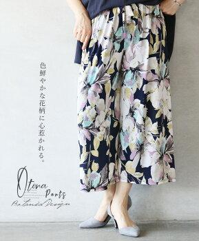 パンツ。花柄。レーヨン混。色鮮やかな花柄に心惹かれる。6/620時販売新作〇メール便可
