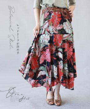スカート。ボタニカル柄。ロング丈。レッドリーフが決め手5/2722時販売新作×メール便不可