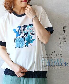 トップス。半袖。上品。ホワイト。ネイビー。優雅。花。優美な華で日常を彩る5/2922時販売新作〇メール便可