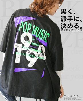 Tシャツ。ビッグサイズ。ロゴ。ブラック。黒く、派手に、決める。5/2522時販売新作×メール便不可