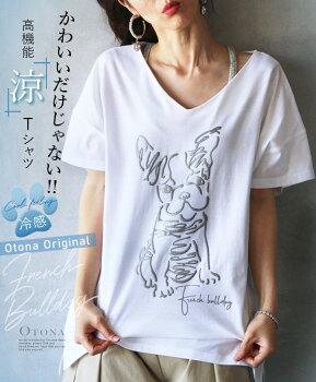 Tシャツ。日本製。Vネック。マルチエフェクト。冷感素材。速乾。汗染み軽減。涼しい。フレンチブルドッグ。ワンちゃん。白色。ホワイト。かわいいだけじゃない!高機能フレブルTシャツ6/1320時販売新作×メール便不可