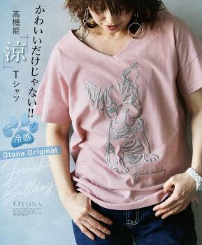 Tシャツ。日本製。Vネック。マルチエフェクト。冷感素材。速乾。汗染み軽減。涼しい。フレンチブルドッグ。ワンちゃん。くすみピンク。ピンク。かわいいだけじゃない!高機能フレブルTシャツ6/1420時販売新作×メール便不可