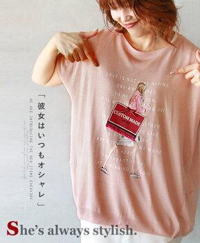 トップス。サマーニット。プルオーバー。モチーフ。ピンク。ロゴ。彼女はいつもオシャレ6/1720時販売新作〇メール便可