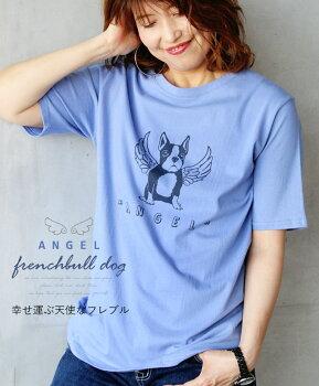 トップス。Tシャツ。ブルー。幸せ運ぶ天使なフレブル。7/320時販売新作〇メール便可