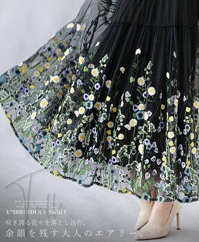 チュールスカート。刺繍。花柄。ティアード。ブラック。咲き誇る花々を落とし込む。余韻を残す大人のエアリー。7/520時販売新作×メール便不可