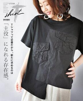 トップス。ポケット。異素材。変形。ブラック。Tシャツって定番だから。新たに求めるのは「主役」になれる存在感。7/720時販売新作〇メール便可