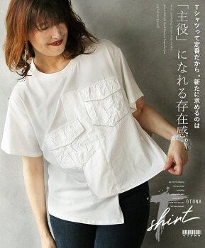 トップス。ポケット。異素材。変形。ホワイト。Tシャツって定番だから。新たに求めるのは「主役」になれる存在感。7/1420時販売新作〇メール便可