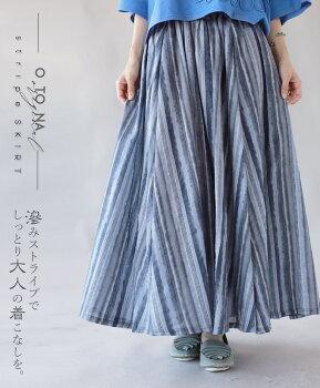 フレアスカート。ブルー。ストライプ。ギャザー。タック。滲みストライプでしっとり大人の着こなしを7/1320時販売新作×メール便不可