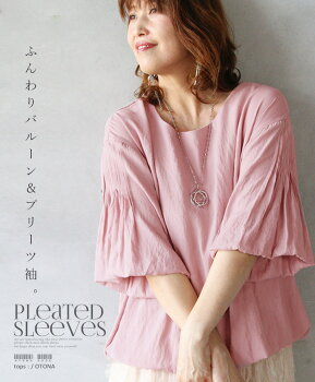 トップス。袖プリーツ。ピンク。ふんわりプリーツ&バルーン袖。7/720時販売新作×メール便不可