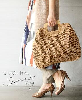 バッグ。カゴバック。ベージュ。ペーパーバッグ。ペーパー素材。ひと夏、共に。7/1220時販売新作×メール便不可